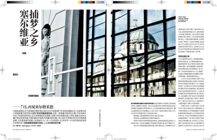 condenastetraveller-china-2017-01d